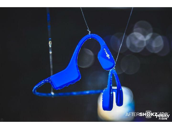 重构骨传导技术极限 AfterShokz韶音骨传导耳机新品发布