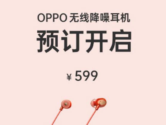 OPPO Enco Q1无线降噪耳机来袭,限时售价559元