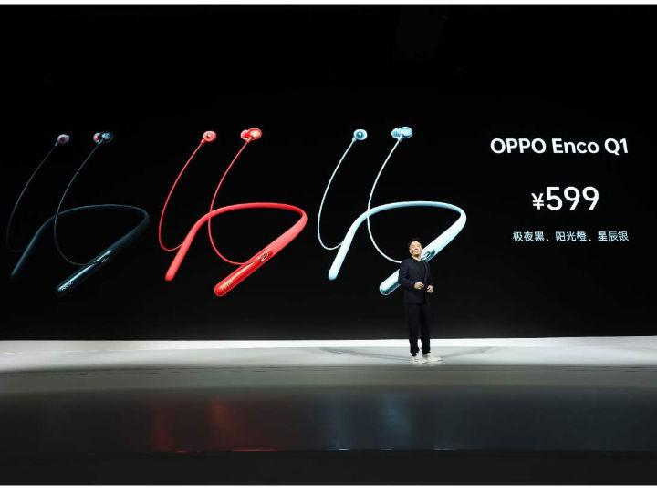 舒适轻柔,一键降噪,OPPO无线降噪耳机正式发布